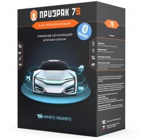 Призрак-7S/BT автосигнализация