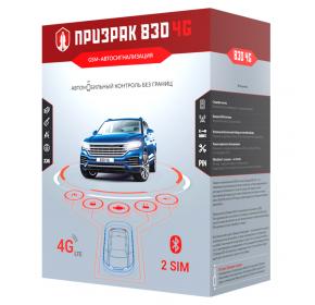 Призрак-830/BT 4G